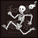 179dokuro_b