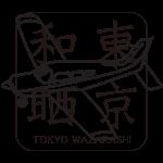 158hikouki_a