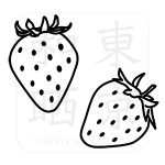 059ichigo_a