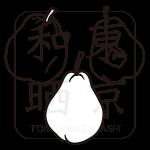 067younashi_b