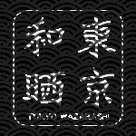 172seikaihai_a