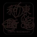 019hoozuki_b