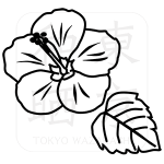 020haibisukasu_a