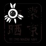 022himawari_a