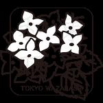 187ajisai_a