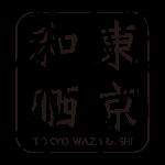 010yanagi_a