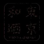 025kiku_a