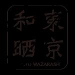 117kujira_a