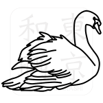 091hakucho_a