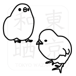 100hiyoko_a